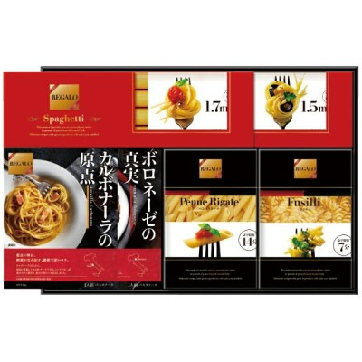 REGALO REGALOパスタセット RGS20 《 ギフト プレゼント 御祝 内祝 》