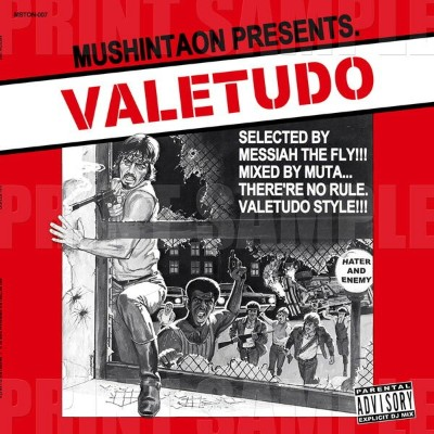 DJ MUTA VALETUDO Selected by メシアTHEフライ