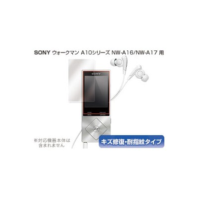 ウォークマン A20/A10シリーズ NW-A25/NW-A26/NW-A27/NW-A16/NW-A17 用 保護 フィルム OverLay Magic for ウォークマン A20...