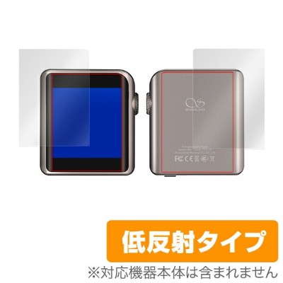Shanling M0 用 保護 フィルム OverLay Plus for Shanling M0 『表面・背面セット』 【送料無料】【ポストイン指定商品】 液晶 保護 フィルム シート シール...