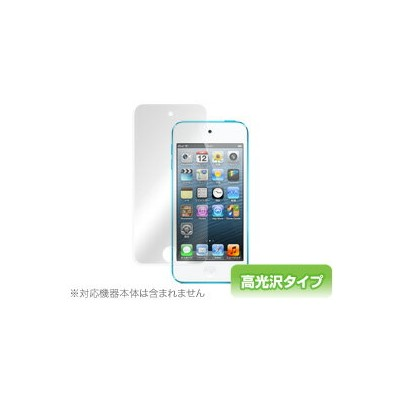 iPod touch 7 / 6 / 5 保護フィルム OverLay Brilliant for iPod touch(7th gen./ 6th gen./5th gen.) 液晶 保護...