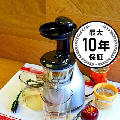 オメガ シングル スロージューサー Omega VRT350 Heavy Duty Dual-Stage Vertical Single Auger Low Speed Juicer 家電