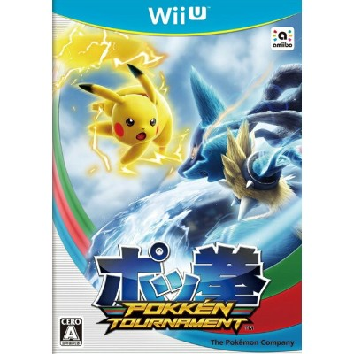 【中古】ポッ拳 POKKEN TOURNAMENT WiiU WUP-P-APKJ/ 中古 ゲーム