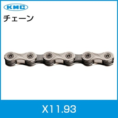 KMC X11.93 11s チェーン NP/GY 自転車 グレー 11速 11スピード