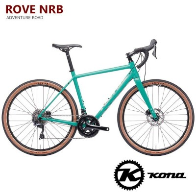 【P最大17倍(4/22 10時まで)】【23区送料2700円】2019モデルKONA(コナ)ROVE NRB DL(ローブNRB DL)シクロクロスバイク【送料プランC】 【完全組立】...