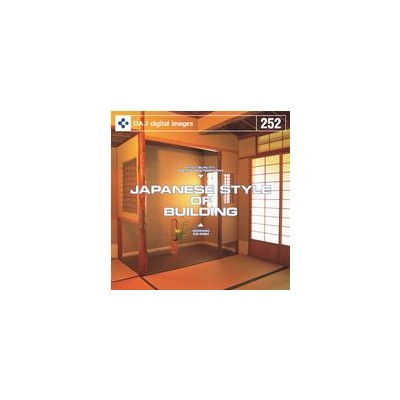 【特価】DAJ 252 JAPANESE STYLE OF BUILDING【メール便可】