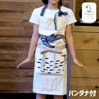 AND PACKABLE KIDS APRON WHALE(アンドパッカブル キッズエプロン クジラ) 折り畳み収納可能・コットン100%
