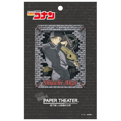 ENS-PT-147 ペーパーシアター 赤井秀一(名探偵コナン) 雑貨 PAPER THEATER ペーパー シアター ギフト 誕生日 プレゼント 誕生日プレゼント クラフト ホビー