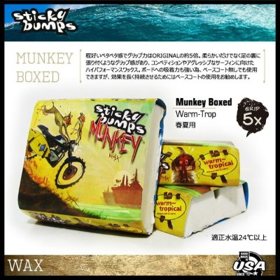 STICKY BUMPS MUNKEY WAX 【WARM/TROPICAL】【サーフィン ワックス】715005