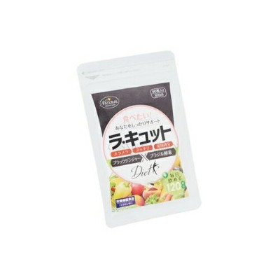 【Natural Healht Labo】ラキュット 90粒サプリメント 酵素 生ビフィズス菌ダイエット 健康