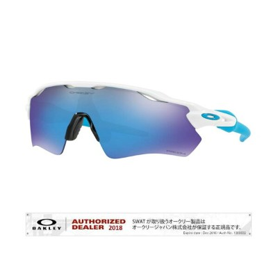 OAKLEY 【Radar® EV Path®】 polished white/prizm sapphire iridium 【009208-0138-92085738】