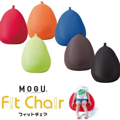 MOGU フィットチェア Fit Chair 枕 まくら | ビーズクッション クッション かわいい 癒しグッズ マクラ おしゃれ ビーズ モグ ピロー ソファ ビーズ枕 祖母 ソファー...