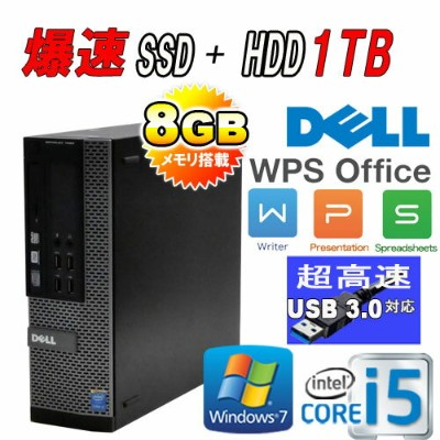DELL Optiplex 7020SF /Core i5 4590(3.3GHz) /メモリ8GB /SSD新品256GB + HDD新品1TB /DVDマルチ /WPS_Office付き ...