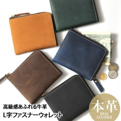 5975cbcc03d4 6/11まで☆ 楽天スーパーSALE SPECIAL EVENT 送料無料 L字ファスナー レザー