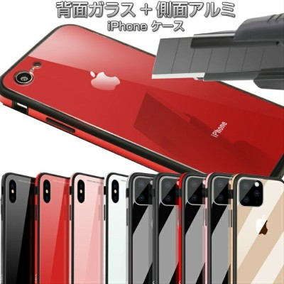 iPhone XS ケース iphone xr ケース iPhone8 ケース iphone xs max ケース iphone x iPhone7 iPhone8Plus ケース iPhone7...