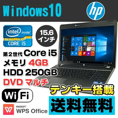 HP ProBook 4530s Core i5 2410M メモリ4GB HDD250GB DVDマルチ 15.6インチ テンキー 無線LAN Windows10 Home 64bit...