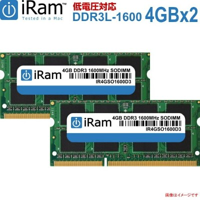 8GB(4GBx2本) DDR3L-1600MHz PC3L-12800 204Pin SO-DIMM 【低電圧1.35v】アイラム iRam Technology
