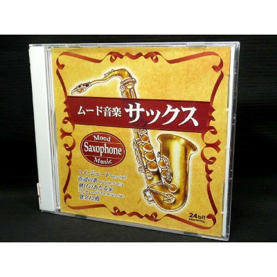 ZC02363【中古】【CD】Mood Music SAXOPHONE