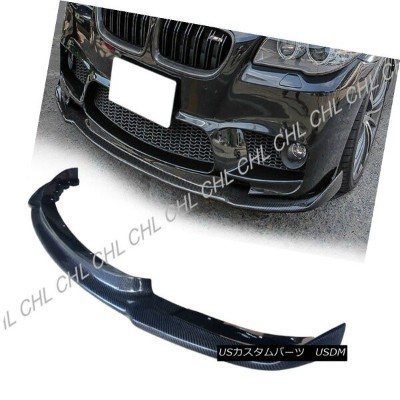 エアロパーツ HM Style Carbon Fiber Front Bumper Spoiler Lip For 2011-2016 BMW F10 M5 Only HMスタイルカーボンファイバーフ...