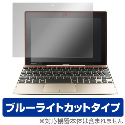 dynabook N40/T 用 保護 フィルム OverLay Eye Protector for dynabook N40/T 【ポストイン指定商品】 液晶 保護 フィルム シート シール...