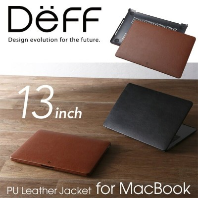"MacBook Pro 2018 / 2017 / 2016 用 13インチ PUレザージャケット ""PU Leather Jacket for MacBook"""