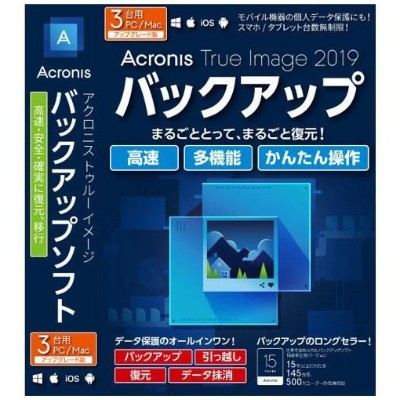 Acronis Asia Acronis True Image 2019 3 Computers Version Upgrade TI32D1JPS