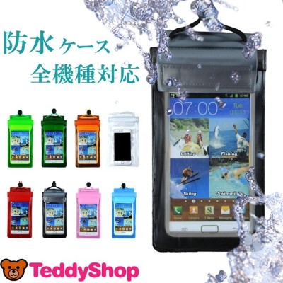 スマホ防水ケース 全機種対応 iPhone XS ケース iPhone XS Max iPhone XR iPhone X iPhone8 Plus iPhone7 iPhone6s iPhone...