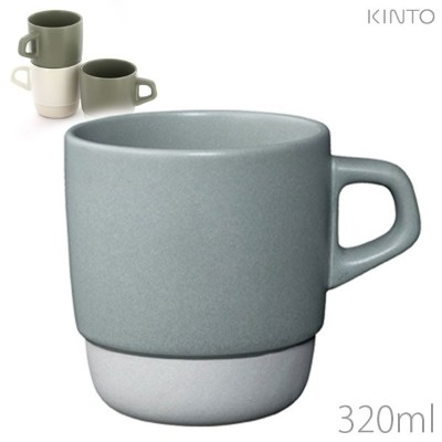 KINTO キントー SLOW COFFEE STYLE SCS スタックマグ グレー 320ml 27659