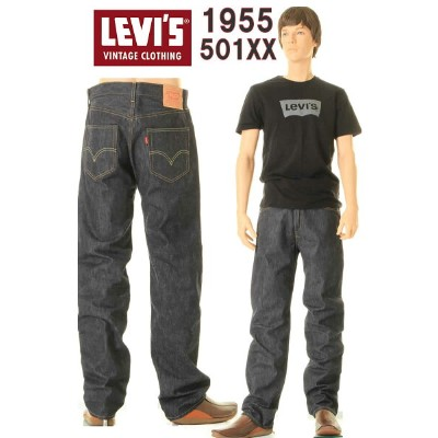 LEVI'S MADE IN USA 501XX リーバイス 501xx 1955年モデル 米国製501 XX リーバイス ヴィンテージ 新品 LEVIS VINTAGE CLOTHING 新品...