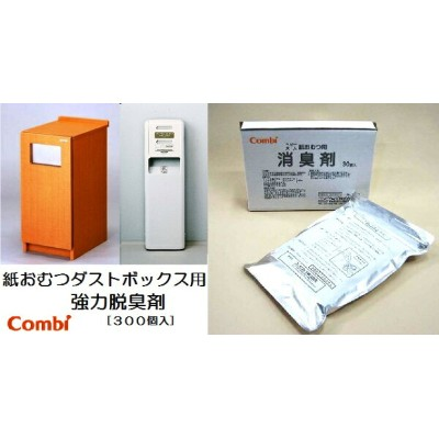Combiコンビウィズ 紙おむつダストボックス専用強力消臭剤(代引き不可)