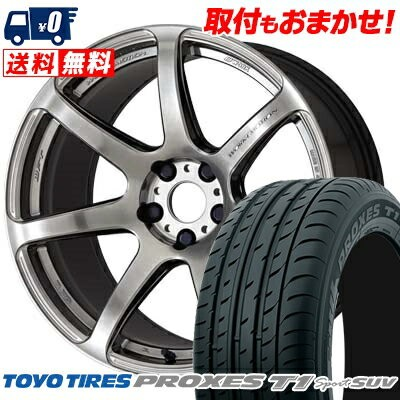 235/50R18 TOYO TIRES トーヨー タイヤ PROXES T1 sport SUV プロクセス T1 スポーツ SUV WORK EMOTION T7R ワーク エモーション T7R...
