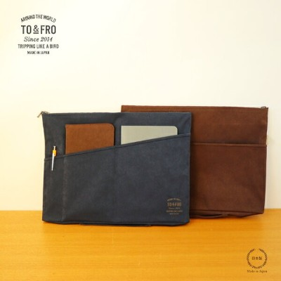 TO&FRO BAG IN BAG【軽量 スエード バッグインバッグ 日本製】