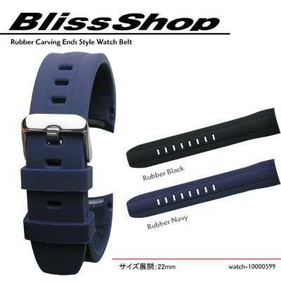 Rubber Carving Ends Style 22mm Only and 20mm Stainless Steel Buckle / 腕時計 ベルト バンド ストラップ シリコン ラバー...