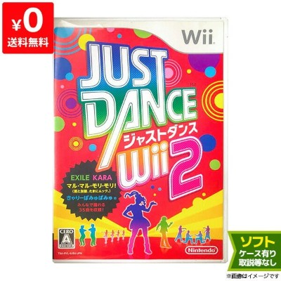 Wii ニンテンドーWii ジャストダンスwii2 ソフト 中古 4902370519648 送料無料 【中古】