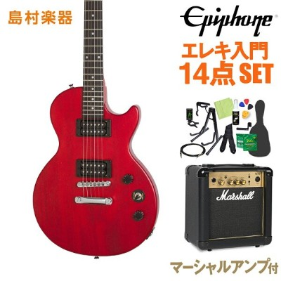 Epiphone Les Paul Special VE Vintage Worn Cherry エレキギター 初心者14点セット マーシャルアンプ付き レスポール 【エピフォン】...