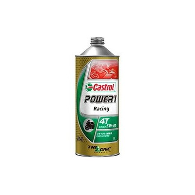 【castrol】【カストロール】【バイク用】オイル POWER 1 RACING 4T 1L 5W-40