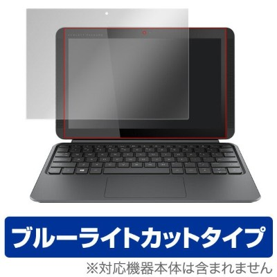 【15%OFFクーポン配布中】ブルーライトカット フィルム パソコン HP Pavilion x2 保護フィルム OverLay Eye Protector for HP Pavilion x2...