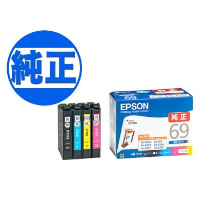 EPSON 純正インク IC69 インクカートリッジ 4色セット IC4CL69