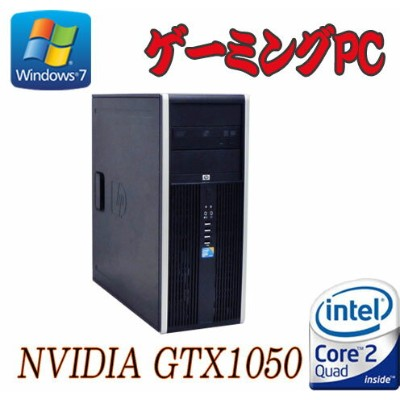 HP 8000 MT Core2 Quad Q9650(3.0GHz) メモリー4GB HDD320GB DVDマルチ Geforce GTX1050 R-dg-204 中古ゲーミングpc...