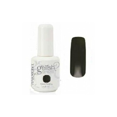 HARMONY gelish(ハーモニー ジェリッシュ) 01436 (15ml)【House of Gelish Collection 2012 Fall】 A Runway for The...