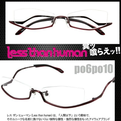 LESS THAN HUMAN/レスザンヒューマン/po6po10 2101 special/PO6PO10 col.2101special /ポルポト/レッド/日本製,made in japan...