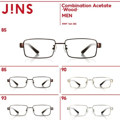 【Combination Acetate -Wood-】コンビネーション アセテート −ウッド−-JINS(ジンズ)