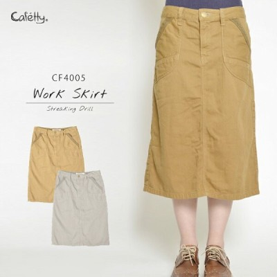 Cafetty カフェッティ ワークスカート ◆レディース◆ size S-L 【SALE】 CF4005