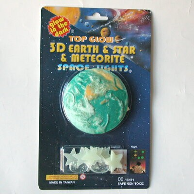 3D大宇宙・スペースライト 3D planet & star & meteorite /space lights【メール便可(2個まで)】