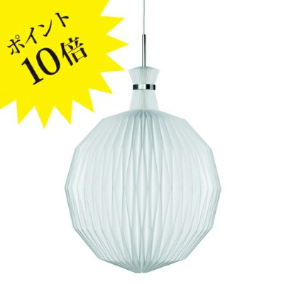 KP101C ST LE KLINT レ・クリント[ペンダントライト]【送料無料】【KP101C ST】