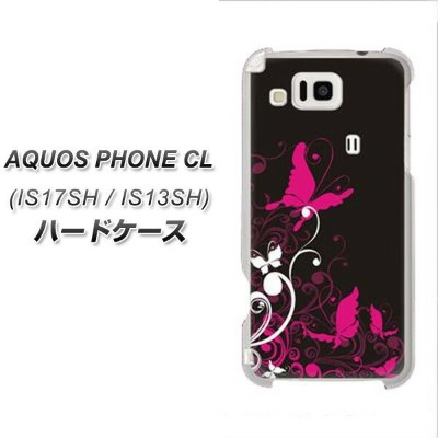 AQUOS PHONE CL IS17SH / IS13SH 共用 ケース / カバー【585 闇に舞う蝶(素材クリア)】(アクオスフォンCL/AQUOSPHONE/IS17SH用/IS13SH用)...