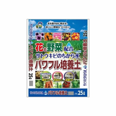 8-4-5 20kg タ種 野菜 【代引不可】 芝生 サトウキビのちから水 有機入り複合肥料 【1個】 日本アルコール産業 果物 【送料無料】