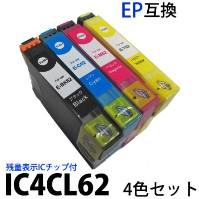 IC62 IC4CL62 4色セット 対応(ICBK62 ICC62 ICM62 ICY62) 新品 EPSON エプソン 互換インク 残量表示ICチップ付 PX-204 403A 434A...