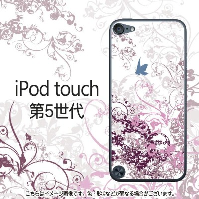 Flower&butterfly-iPodtouch5ケース