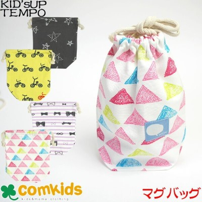 KID'S UP TEMPO(キッズアップテンポ) 総柄コップ巾着バッグ(ランチバッグ/幼稚園/通園グッズ/入学準備)